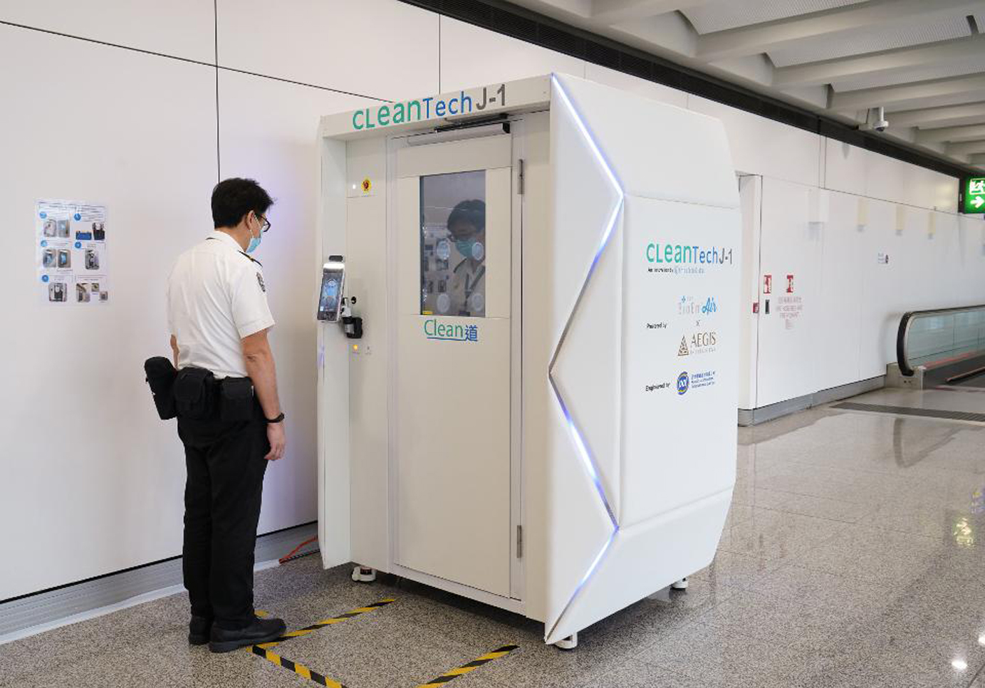 Covid 19 disinfectant station in hong kong disinfection channel technology Hong Kong International Airport disinfection copy